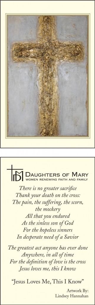 prayer_card_0002_Layer 13